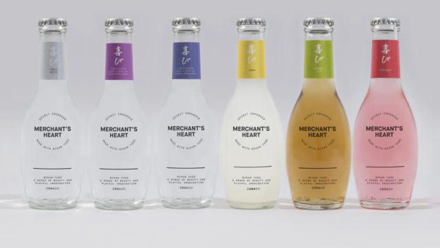 Pic of Merchant Heart's tonic waters