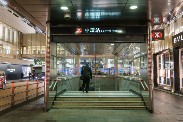 Hong Kong central station