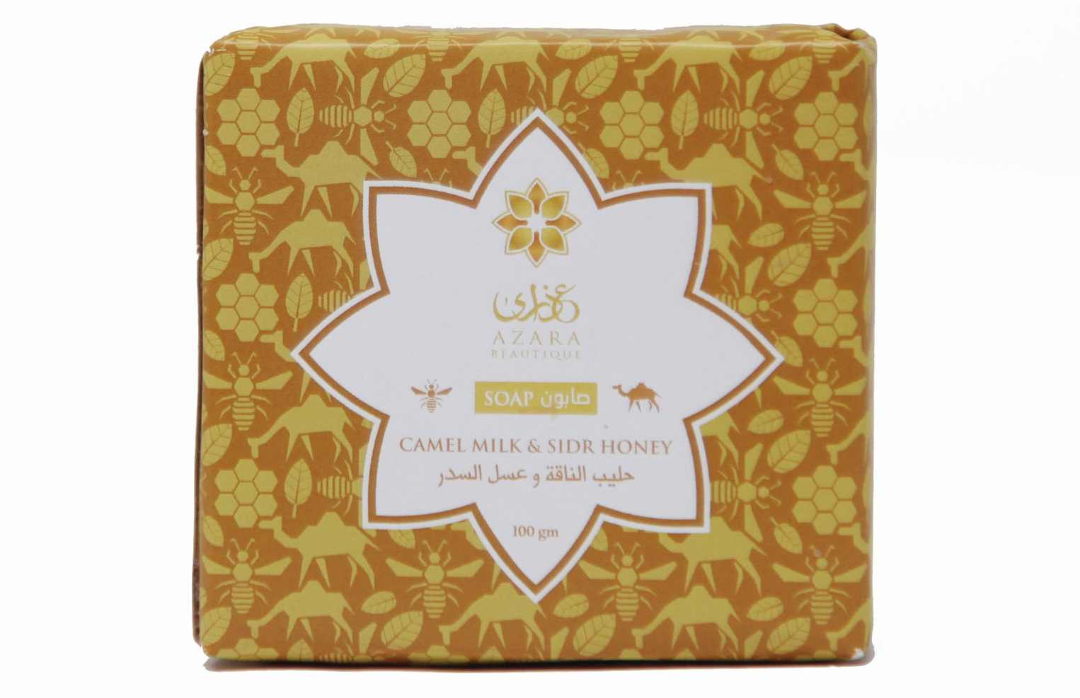 Azara Beautique Camel Milk and Sidr Honey Soap