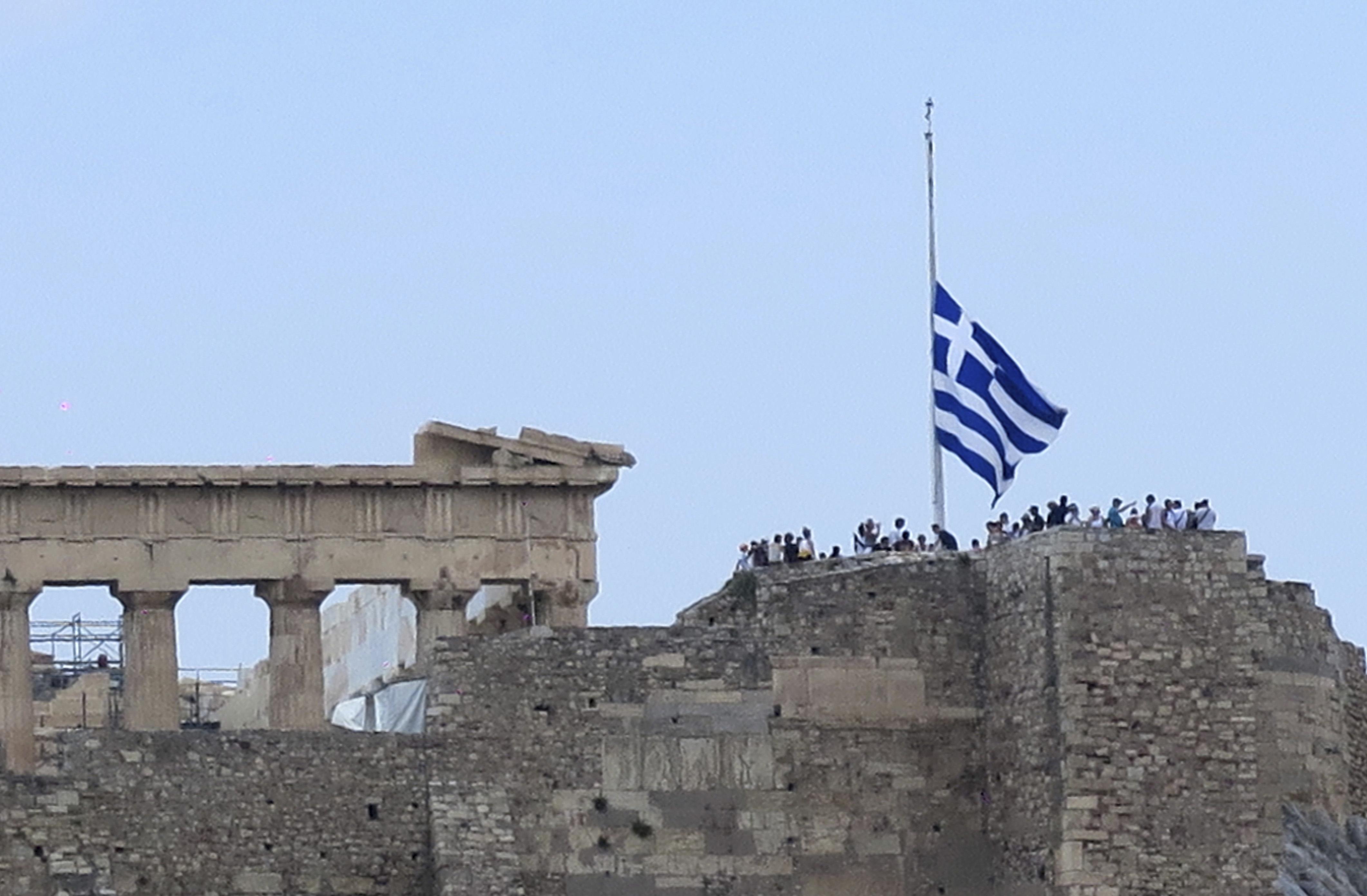 Acropolis flag
