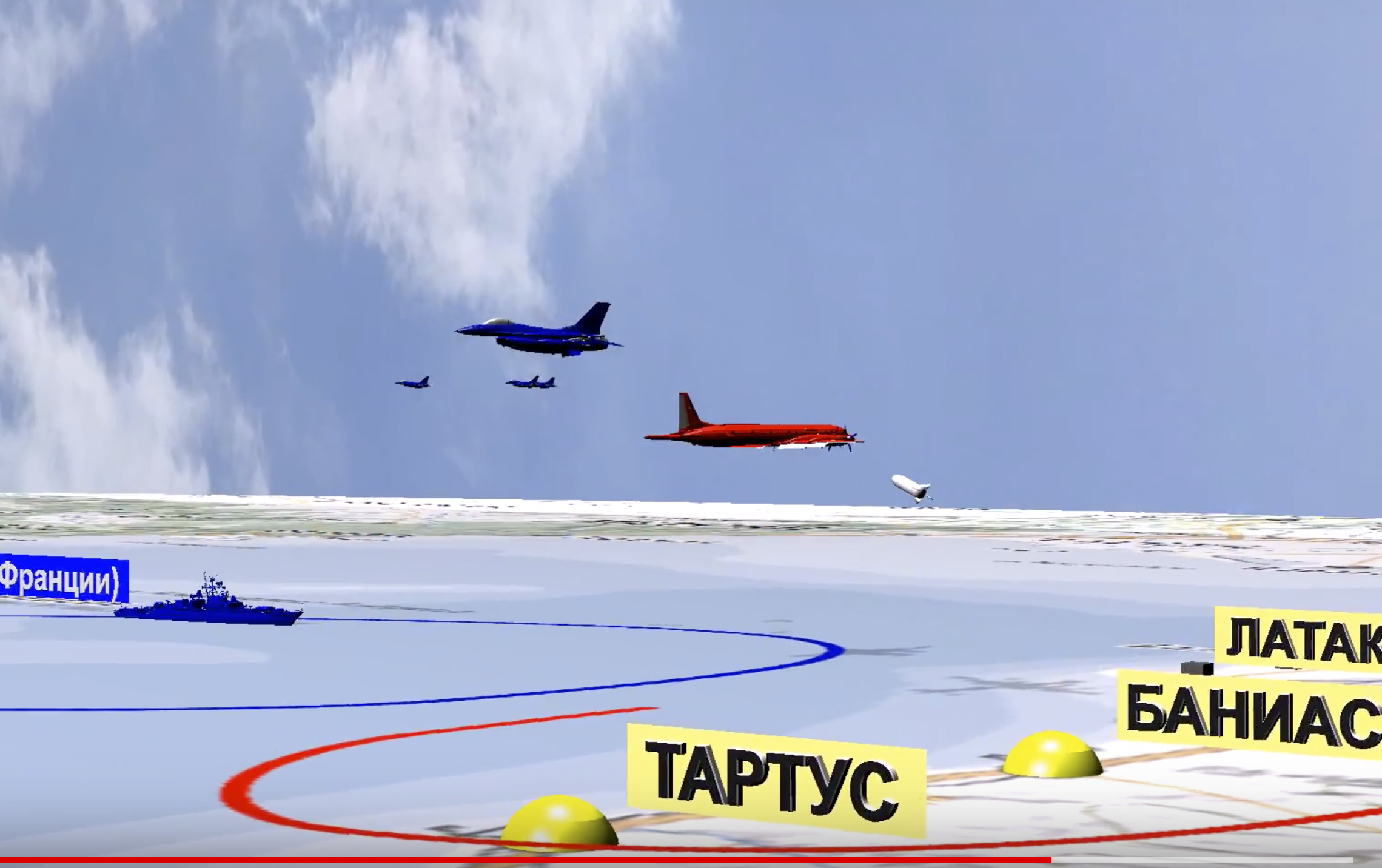 A computer simulation purports to show Israeli jets near to the Russian reconnaissance plane shown in red before it was accidentally shot down