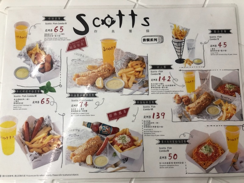 The menu for Scotts Fish And Chips in Chengdu, China