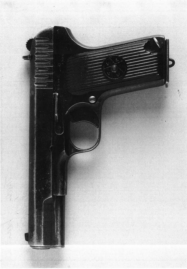 The gun used to kill Naji Salim Hussain Al-Ali was found almost two years later (Metropolitan Police/PA)
