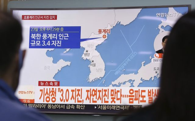 Natural disaster  strikes near North Korean nuclear test zone