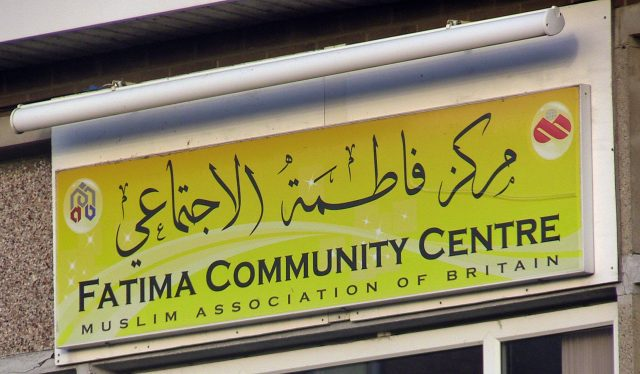 The Fatima Community Centre in Sheffield (Dave Higgens/PA)