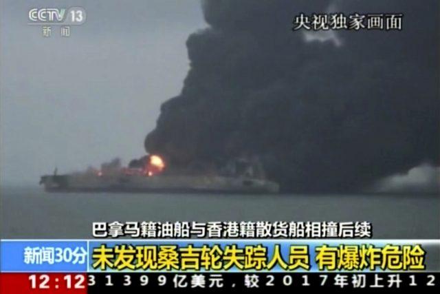 (CCTV via AP Video)