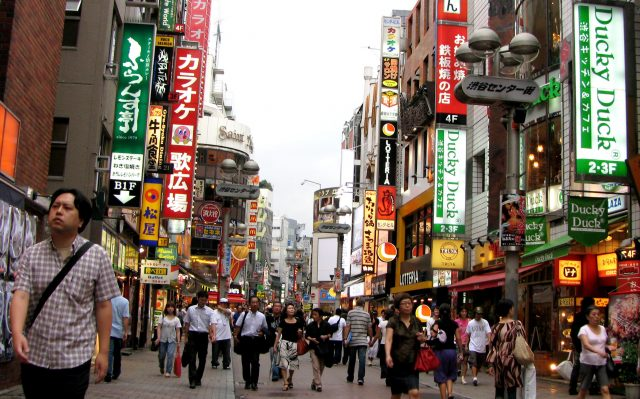 File photo dated 14/09/07 of Shibuya, Tokyo, Japan, as a trio of Far Eastern cities have been named the best value for UK travellers embarking on a long-haul city break.
