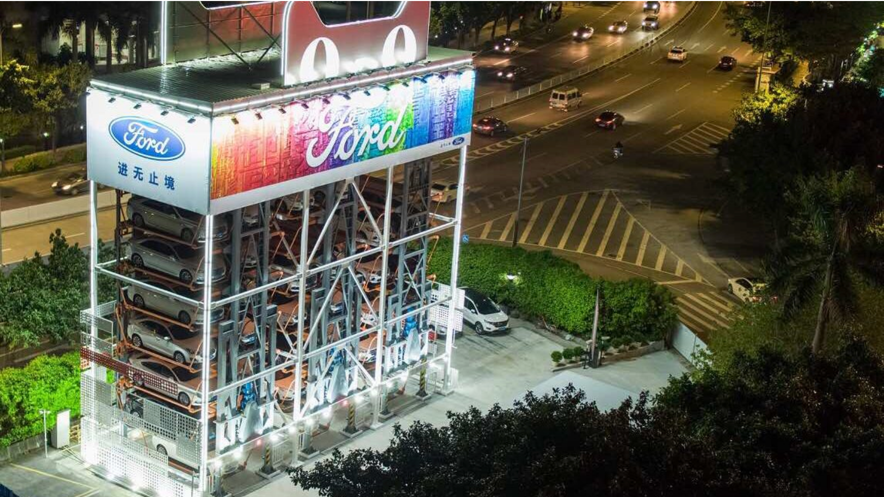 The car vending machine in Guangzhou (Alibaba Group)