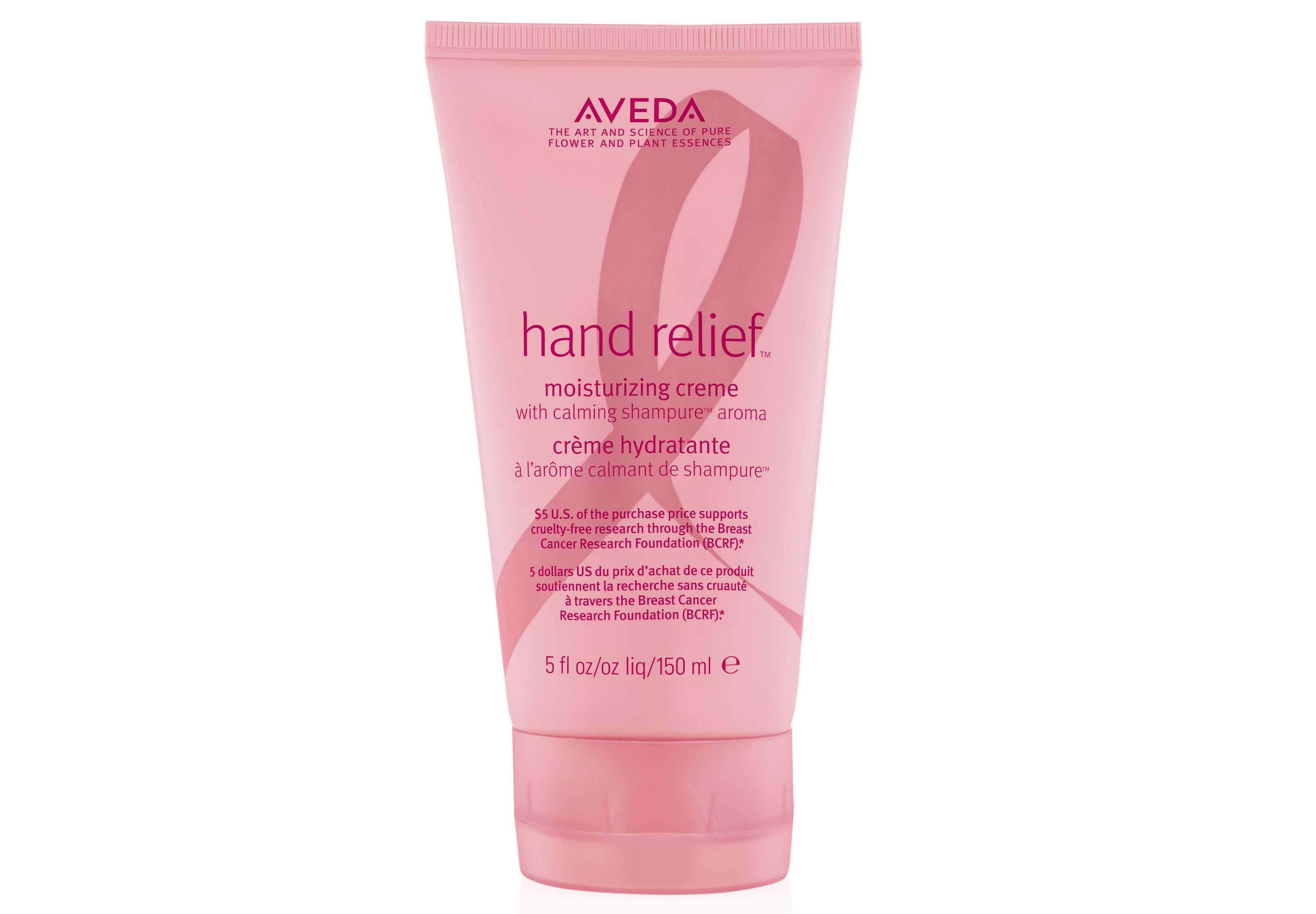 Aveda Limited Edition Hand Relief Moisturizing Creme