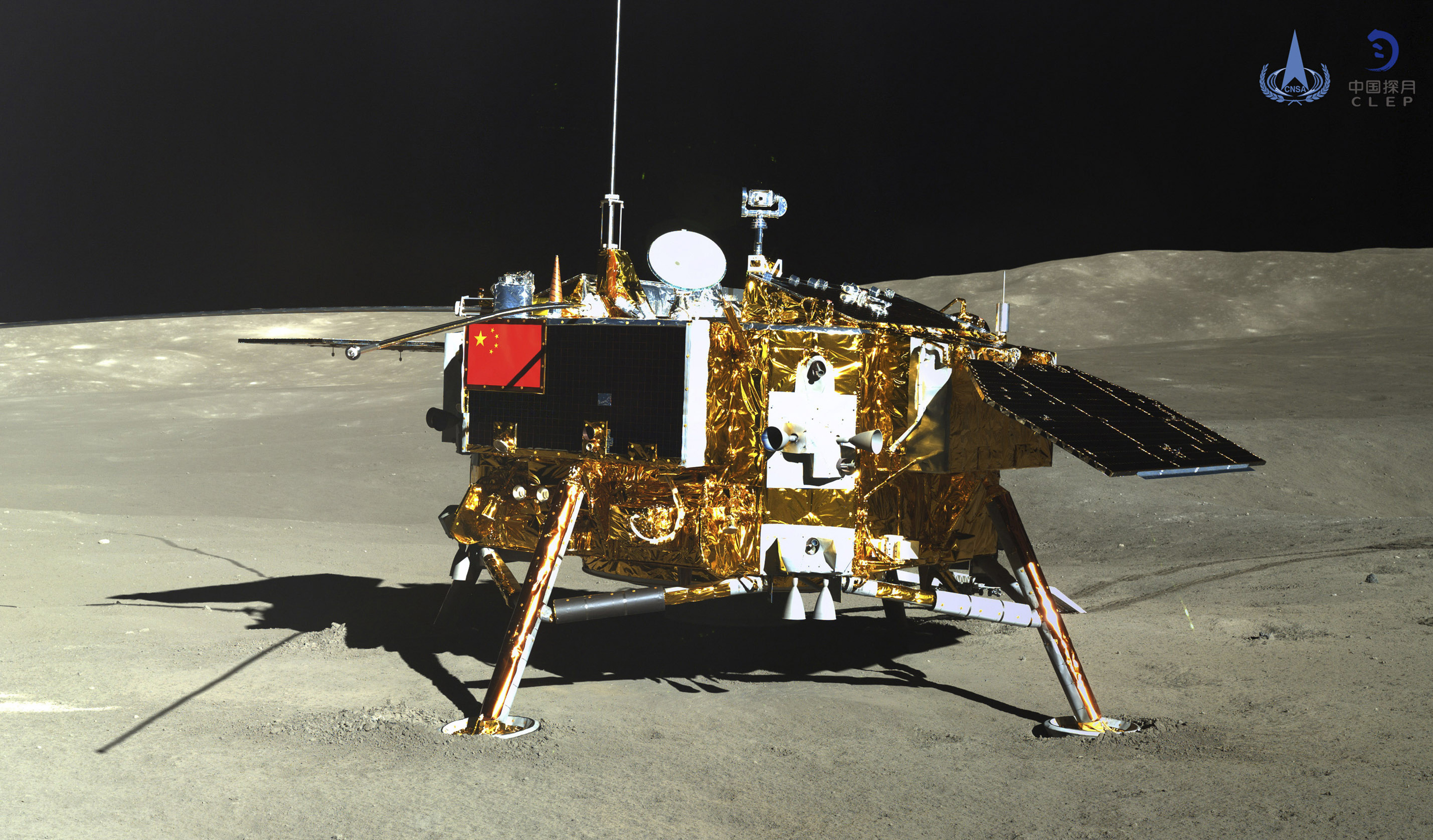 The lunar lander of the Chang'e-4 probe is seen in a photo taken by the rover Yutu-2