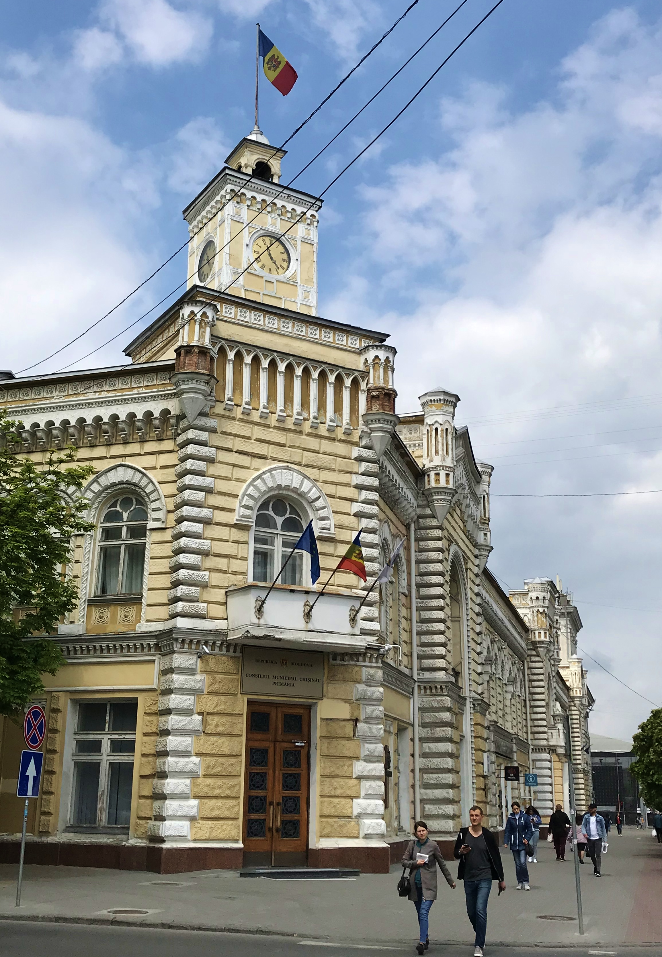 An example of old architecture in Chisinau, Moldova