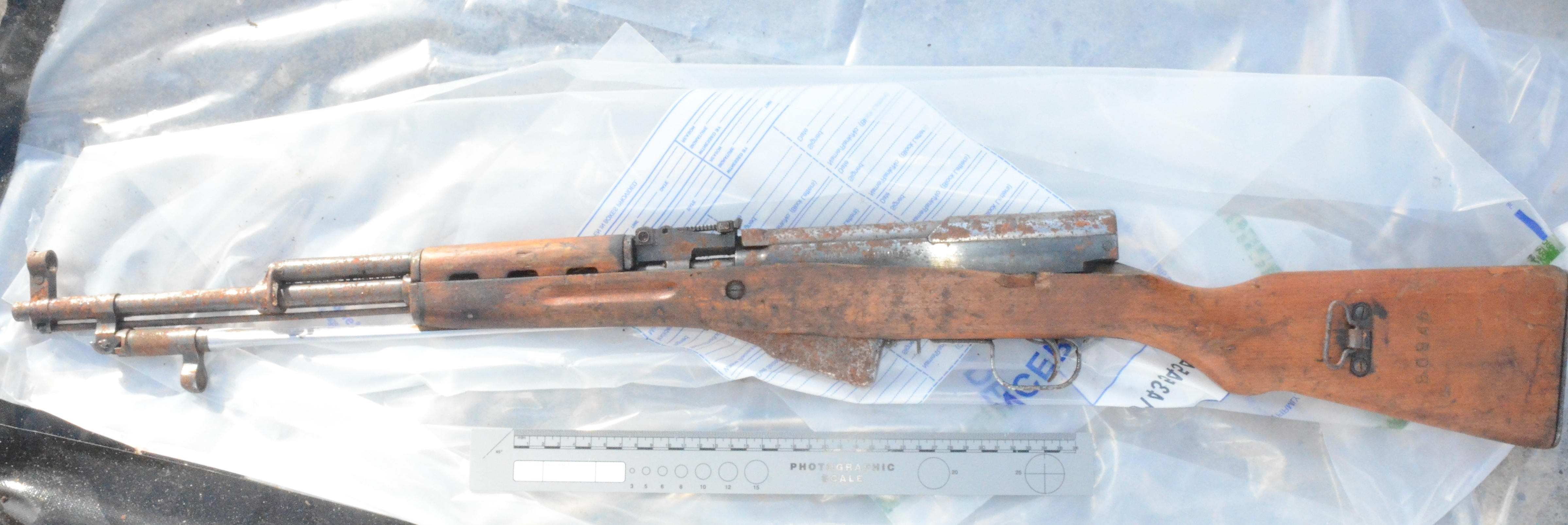 This rifle was one of the weapons seized (PSNI/PA)