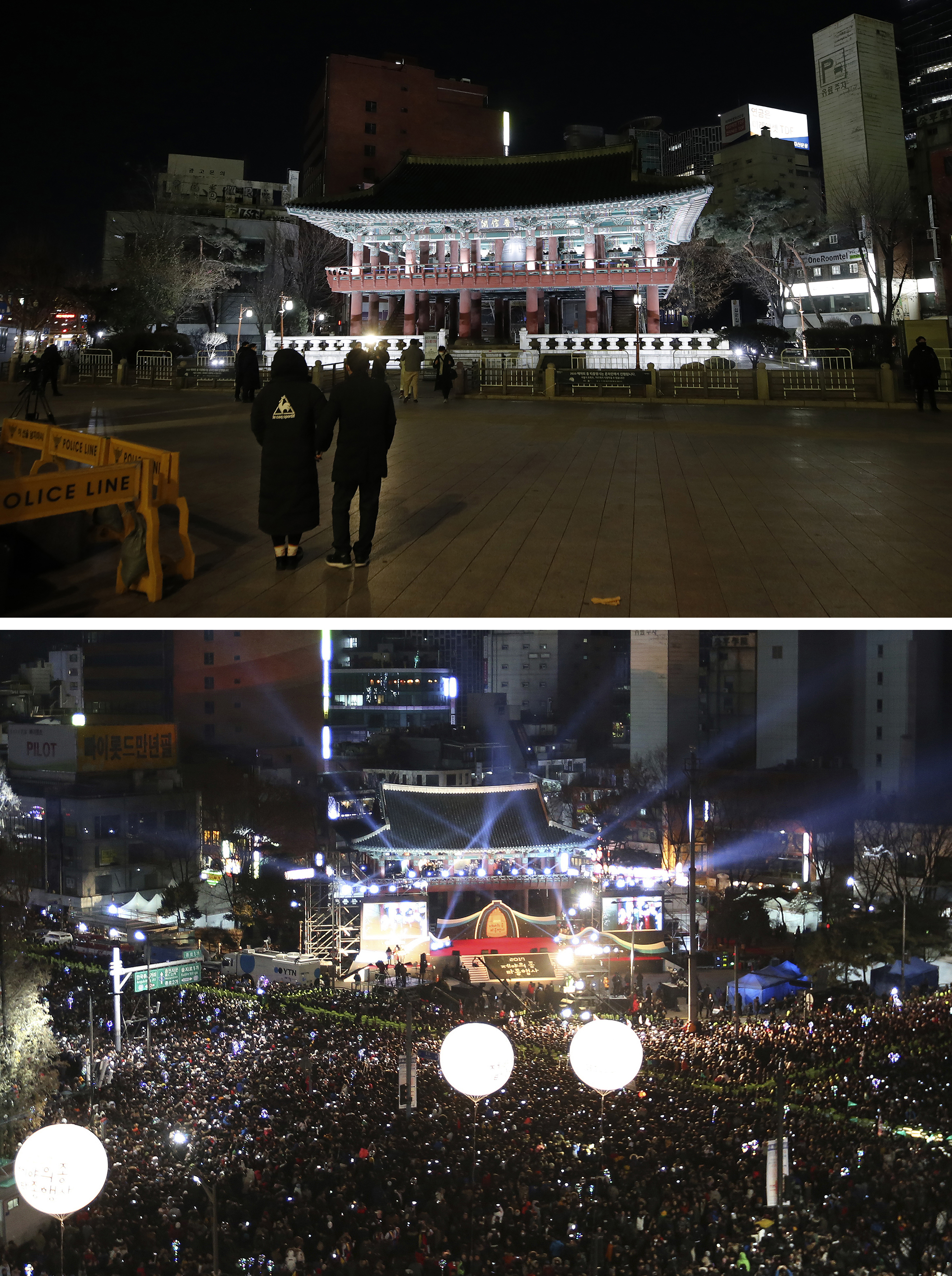 A combo image showing Bosingak pavilion where the place for the annual New Year's Eve bell-ringing ceremony, the top photo taken on Thursday December 31 2020 and the bottom one on Friday January 1 2018